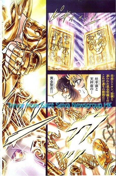 Saint Seiya Next Dimension - Page 2 5942829