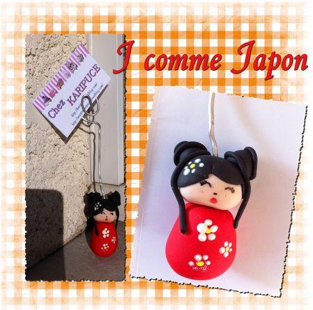 j_comme_japon