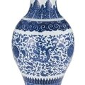 A blue and white '<b>lotus</b> and dragon' vase, Qing dynasty, Qianlong period (1736-1795)