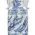 A blue and white mallet vase, Qing dynasty, Kangxi period (1662-1722)