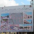 Rénovation du Mellah de <b>Marrakech</b>