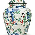 A Large Wucai '<b>Ladies</b> and Children' Jar and a Cover, 17th Century