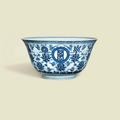 A finely painted blue and white 'wan shou wu jiang' deep bowl, Jiaqing six-character seal mark in underglaze-blue and of the per