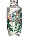 Vase rouleau en porcelaine de la famille verte, <b>Chine</b>, dynastie Qing, époque Kangxi (1662-1722)