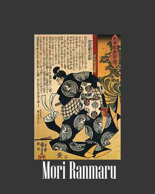 Mori Ranmaru-Utagawa Kuniyoshi-ca 1850-from_TAIHEIKI_EIYUDEN