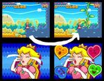 super_princess_peach_20051005