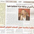 ZAKIA DHIFAOUI-LIBEREZ LA MILITANTE ET ENSEIGNANTE TUNISIENNE EMPRISONNEE