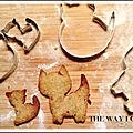 ๑۩ﺴ That's The Way I Cook ﺴ۩๑