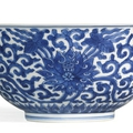 A blue and white '<b>Lotus</b>' bowl, Kangxi mark and period