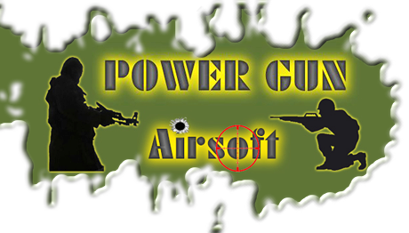 Logo powergun