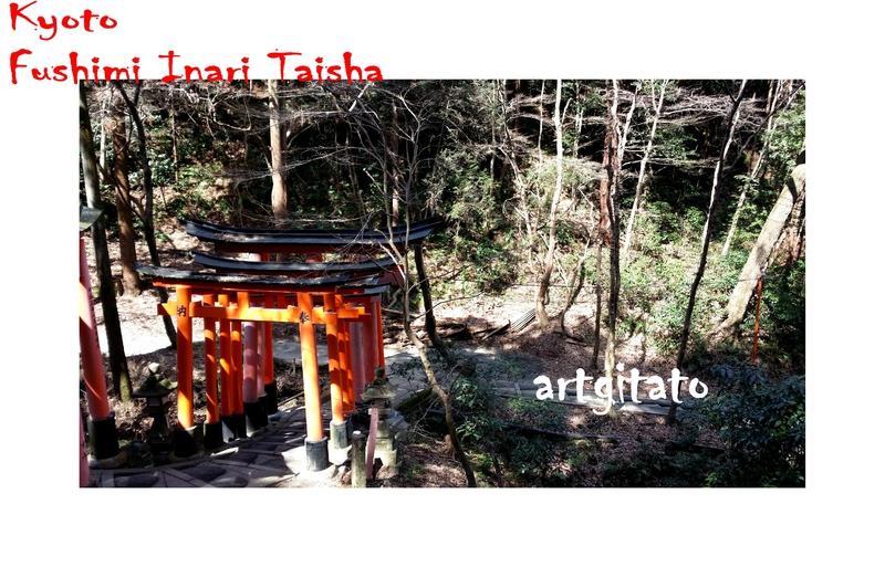 Kyoto Fushimi Inari Taisha Artgitato 10
