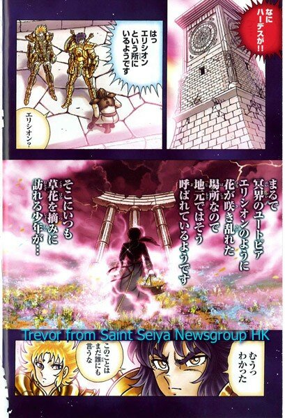 Saint Seiya Next Dimension - Page 2 5942852