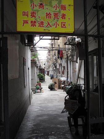 Shanghai_Mai_2010_008