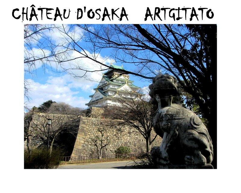 CHÂTEAU D'OSAKA ARTGITATO 2