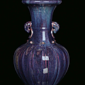 A flambé ceramic vase in the shape of a pumpkin, China, Qing Dynasty, <b>19th</b> <b>century</b>