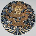 <b>Badge</b> (Lizi) of the Imperial Prince with Dragon, China, late Ming dynasty (1368-1644), mid-17th century