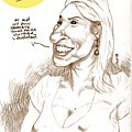 Léa Sala