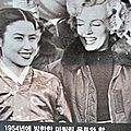 1954-02-korea-army_jacket-with_actress_Choi_Eun-hee