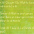 Amour et tawhid.