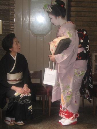 KYOTO_TRIP_MAY_2008_244