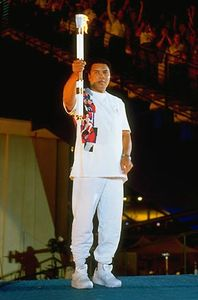 Muhammad Ali Olympic Flame