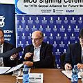 Le Technion et Hyundai : Partenaire pour les transports de demain