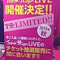 Un Team Ayu Live Tour annoncé
