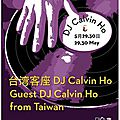 <b>DJ</b> Calvin Ho from Taiwan at Fa'r