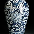 A fine and rare blue and white '<b>lotus</b>' meiping, China, Ming Dynasty, early 15th century
