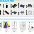 Online shopping-Services
