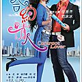 <b>Contract</b> Lover (film)