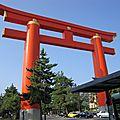 Chaire KAWABATA - ASSOCIATION FRANCE JAPON