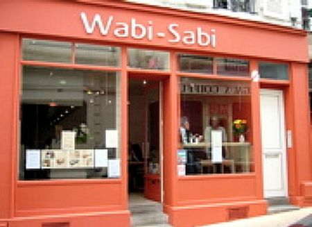 wabisabi_faade_