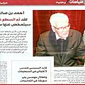 NON Mr AHMED BEN SALAH : <b>ENNAHDA</b> A DEJA RECONNU LE CRIME ''BAB SOUIKA