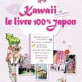 Le monde Kawaii de Kawaii Girly