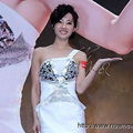 China Life Insurance: press conference & official 2011 <b>CF</b>