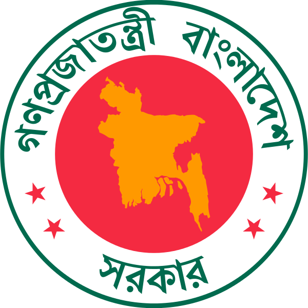 600px-Emblem_of_the_Provisional_Government_of_the_People's_Republic_of_Bangladesh
