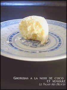 Ghoribas_semoule_coco_fati