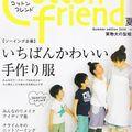 les livres jap ... 29172305_q
