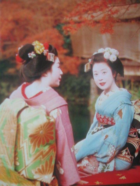 Nos Tribulations Au Bout Du Monde Archive Du Blog Geisha Mon Amour