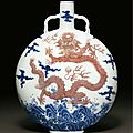 An underglaze-<b>blue</b> and copper-red-decorated 'Dragon' moonflask, Qianlong six-character seal mark in underglaze <b>blue</b> and of the p