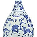 A very rare Portuguese market <b>blue</b> and white bottle vase (yuhuchunping), Jiajing mark and period, dated 1552