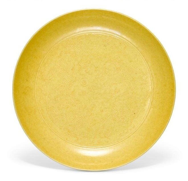 An incised yellow-glazed 'Dragon' dish, Seal mark and period of Daoguang (1821-1850)