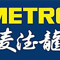 NEW <b>Metro</b> Supermarket Location to open in December