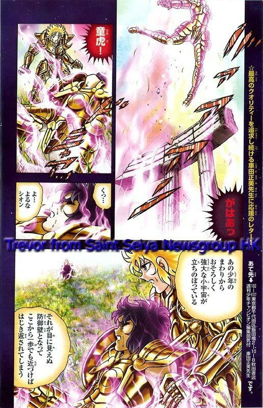Saint Seiya Next Dimension - Page 2 6191183