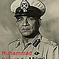 1952 - LE ROI FAROUK FUIT L'ÉGYPTE