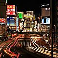 Japan's Leaders Want To Make <b>Tokyo</b> A Self-Driving City For 2020 Olympics