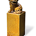 An amber-glazed seal with Buddhist <b>lion</b> final China, Qing dynasty, 19th century