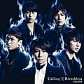 <b>ARASHI</b> NOUVEAU SINGLE 