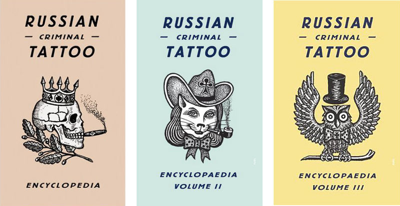russian criminal tattoo encyclopaedia. Russian Criminal Tattoo